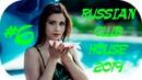 🇷🇺 Russian Club House 2019 KD Division Viktor Alekseenko 🔊 Russische Musik 2019 6   MaxiMusic