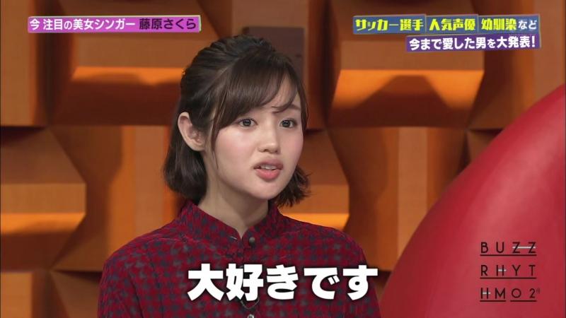 Sakura Fujiwara (Buzz Rhythm 02 - 2018.09.22)