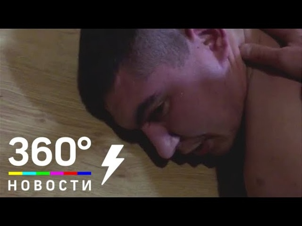 Задержан боец ММА Евгений (Бизон) Гонтарев