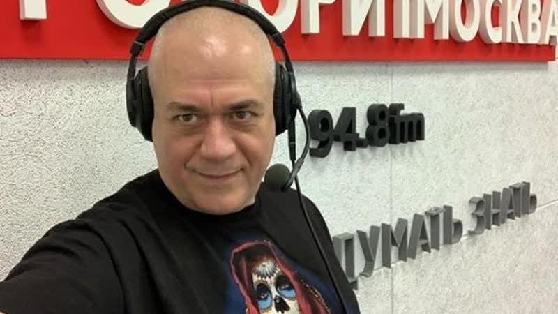 Сергей Доренко назвал пермяков «узколобой деревенщиной» из-за отмены концерта IC3PEAK