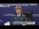 За прошедшую неделю силами МЧС ДНР ликвидировано 43 пожара. Актуально. 21.01.19