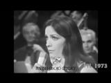 Мари Лафоре - Вернись, вернись