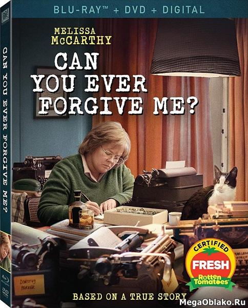 Сможете ли вы меня простить? / Can You Ever Forgive Me? (2018/BDRip/HDRip)