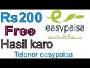 Telenor De Raha Hy 200 ropy ka cash back FREE RS 200 FREE