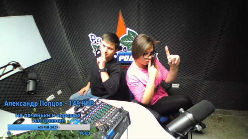 20.09.18Live: СМоРОДИНА - Радио в Сарапуле