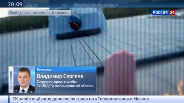 Новости на Россия 24 • Сосиски на Вечном огне жарили ученик коррекционной школы и его друг