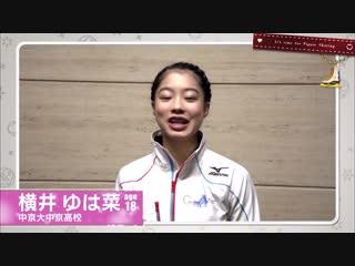 Fuji TV Ladies SP Introducion Group 1