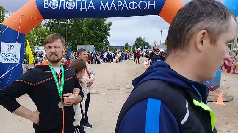 1й Всеросийский марафон, первые 4 км. д. Сметанино