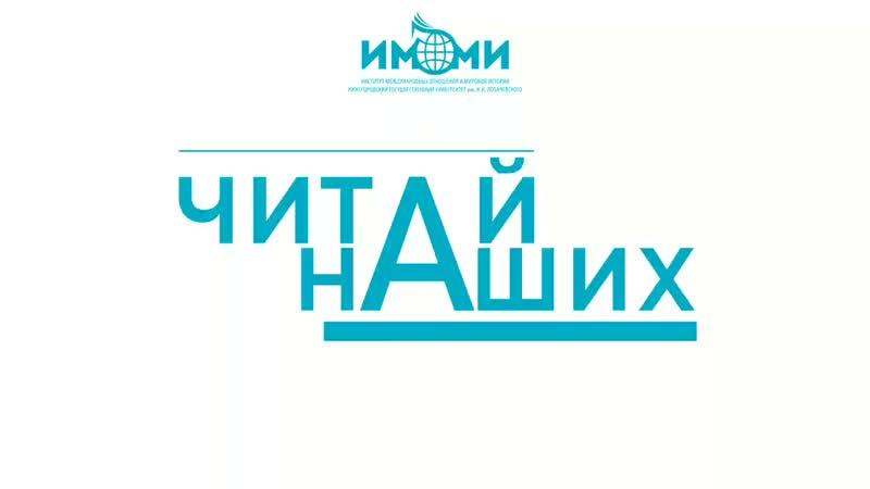 Андрей Еремин. Отец Александр Мень. Пастырь на рубеже веков.mp4