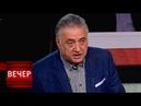 Хватит СОПЛЕЙ! Багдасаров пригрозил ЗАБРАТЬ у Украины Азовское море. Вечер с Соловьевым от 11.12.18