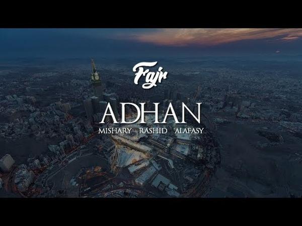 Adhan (Call to prayer) | Mishary Rashid Alafasy | Fajr | Hijaz ᴴᴰ