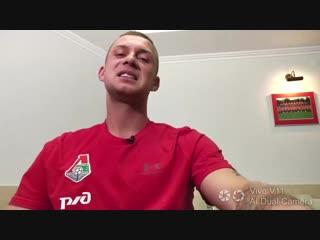 Как футболисту не потерять голову – отвечает Дмитрий Баринов