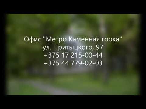 Продажа трехкомнатной квартиры, Минск, Ландера ул , 46 Средний