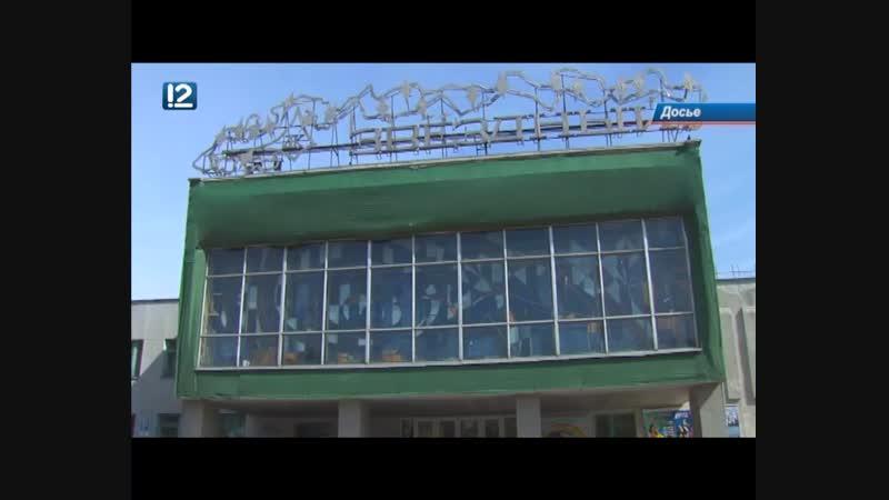 В Омске за счёт городского бюджета отремонтируют ДК Звёздный