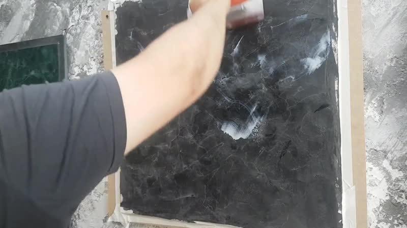 Palladio opaco Эффект мрамора Емперадор