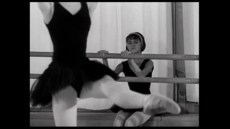 Фильм Основы классического танца 1967 - Устойчивость, VK: урокиХореографии