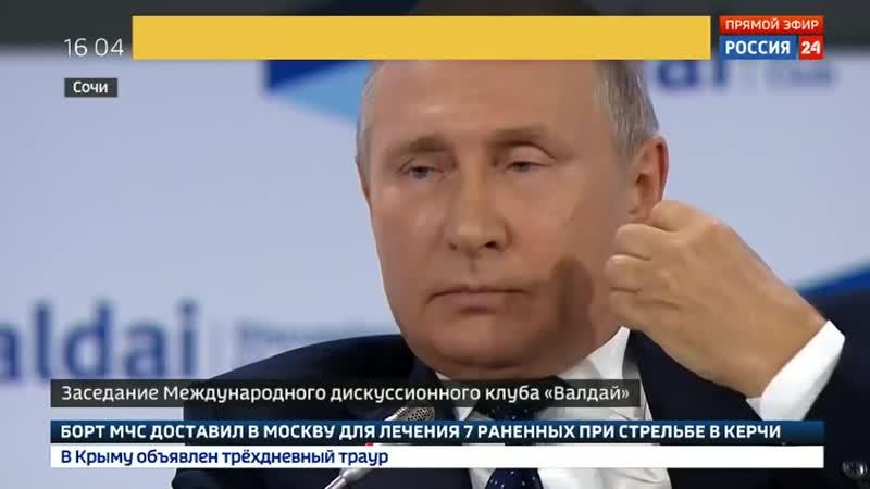 Мы попадём в РАЙ, а они просто СДОХНУТ! Путин рассказал, в каком случае РФ нанес