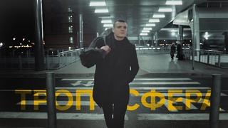 Тони Раут - Тропосфера ft. Vit (#РР)
