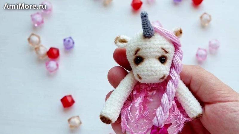 Амигуруми схема Единорожки. Игрушки вязаные крючком - Free crochet patterns.