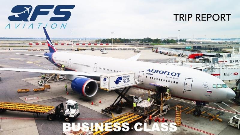 TRIP REPORT   Aeroflot - 777 300 - New York (JFK) to Moscow (SVO)   Business Class