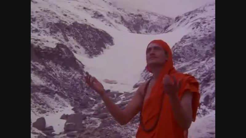 Ади Шанкарачарья (1983)