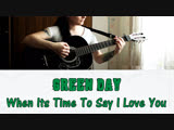 Green Day - When Its Time РАЗБОР НА ГИТАРЕ