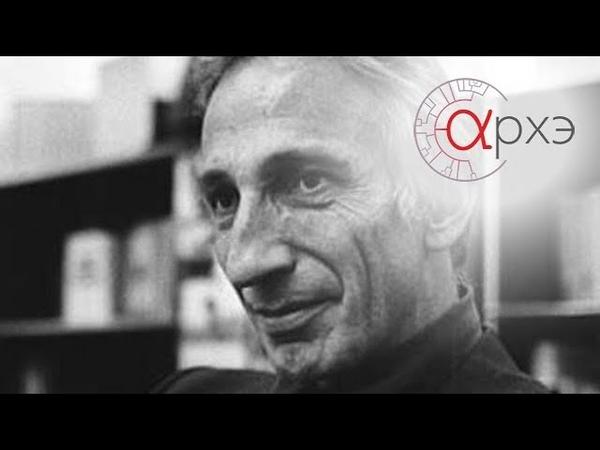 Андрей Макаров Анархистская теория педагогики