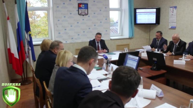 Заседание Градостроительного совета. г.Белозерск 03.10.2018г.(Полная версия)
