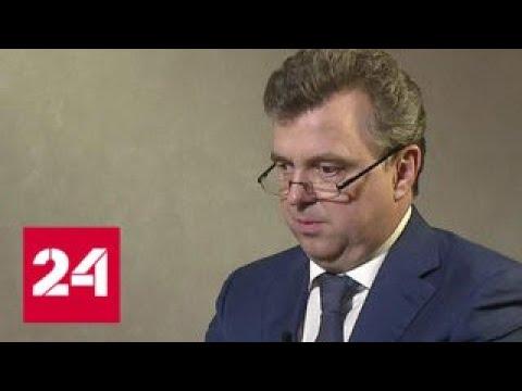 Сергей Цыб у Башкирской содовой компании может закончиться сырье - Россия 24