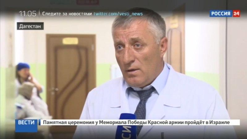 Новости на «Россия 24» • Взрыв гранаты в компьютерном клубе: трое пострадавших в тяжелом состоянии