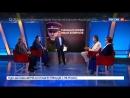 Е Ю Спицын на канале Россия 24 Освободители или оккупанты