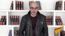 Армен Гаспарян Наблюдение. Как относиться к новостям серьезно