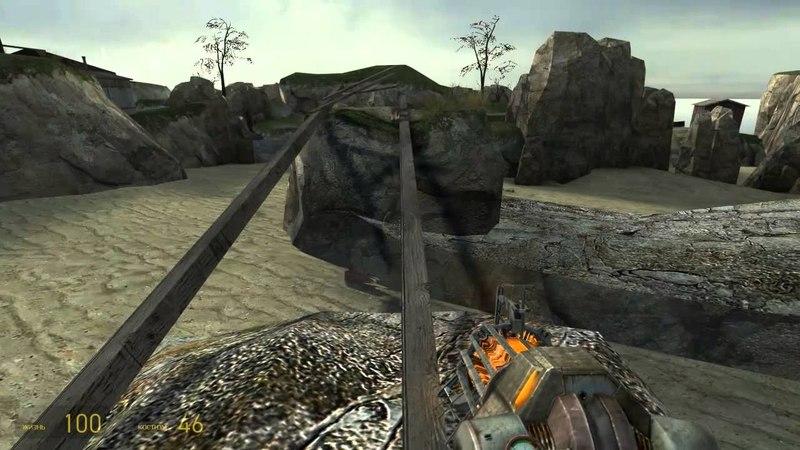 [Прохождение] Half-Life 2 [8 - Песчаные Ловушки] [RUS]