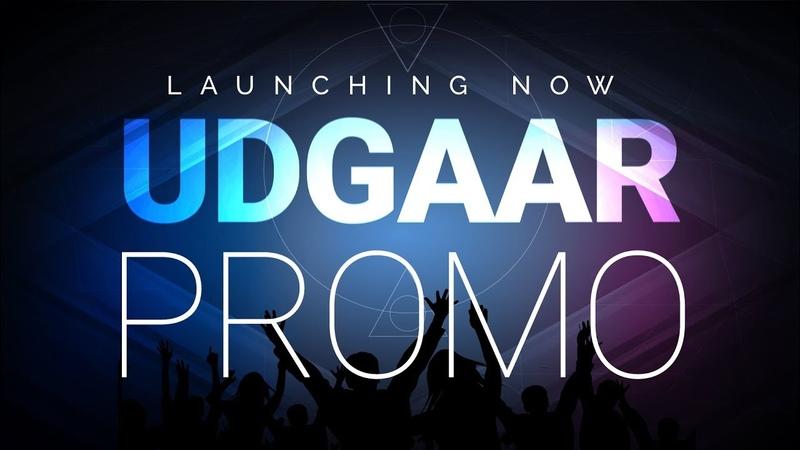 Promo   UDGAAR 2018   Annual Mega Youth Fest   14th October   IGI Stadium   IYF Delhi