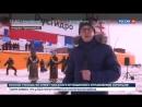 Россия 24 Электроэнергия станет дешевле Анадырская ТЭЦ начала работать на газе Россия 24