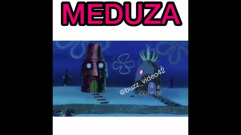 МЕДУЗА MATRANG MEDUZA spongeBob SquarePants Спанч Боб губка боб квадратные штаны ( 720 X 720 ).mp4