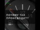 Почему в России бензин дорожает вне зависимости от цен на нефть