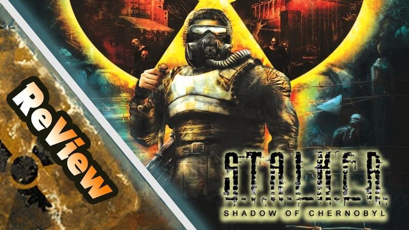 Потерянное забвение | Обзор STALKER: Shadow of Chernobyl