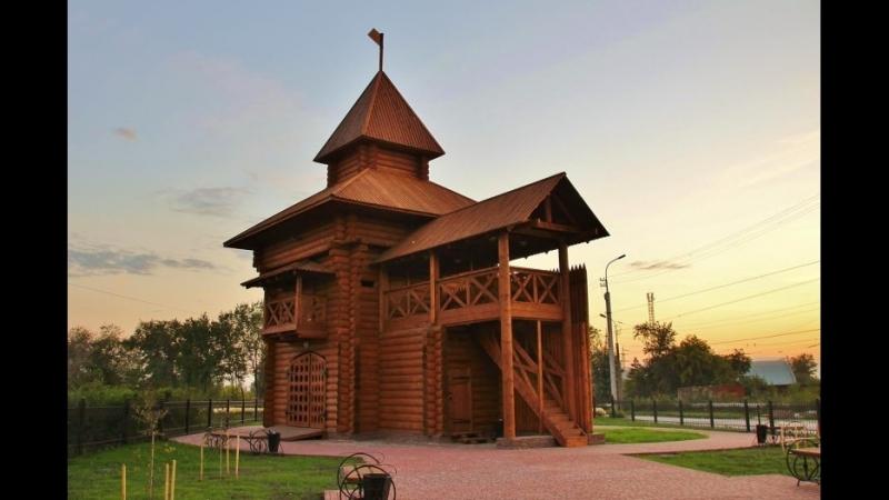 Комплекс Царево Городище - Финишная точка Царской Мили (в 2019 году) - первое место основания города Кургана.