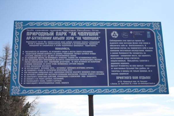 Благодаря этим транспарантам узнали, что у алтайцев не префиксы, а постфиксы: «не сильный» — «сильный не».