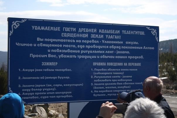 Интересный шрифт.  Тут, кстати, заметно, что в алтайском (тюркском) языке используется кириллица с двумя дополнительными буквами.  Интересно решена буква «ы»