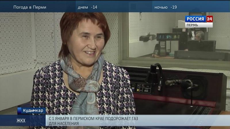 Коми-Пермяцкому телевидению исполняется 25 лет