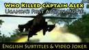 Who Killed Captain Alex Uganda's First Action Movie English Subtitles Video Joker Wakaliwood