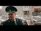 Полицейский с Рублевки: Володе не везет