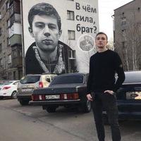 ВКонтакте Dima Natin фотографии