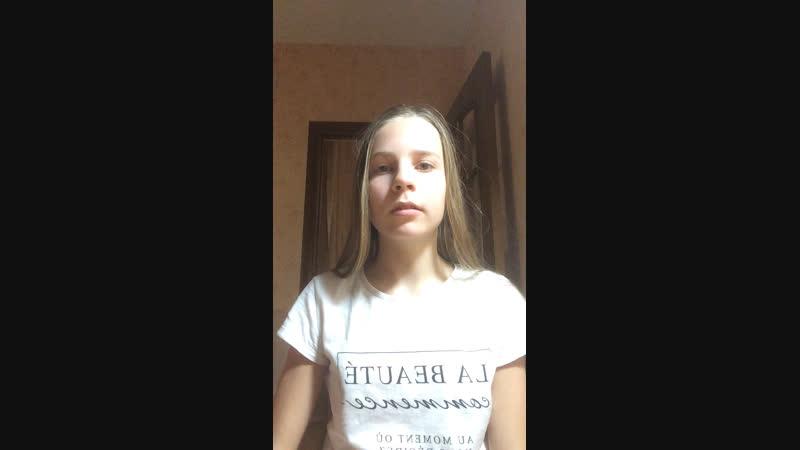 Юлия Седнева — Live