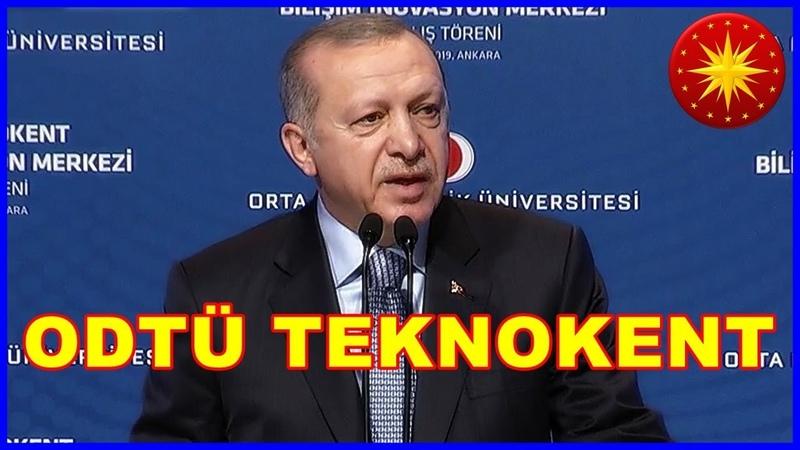 Cumhurbaşkanı Erdoğanın ODTÜ Teknokent Açılış Programında Konuşması 6.2.2019