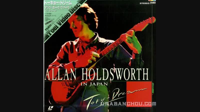 Allan Holdsworth, I.O.U. : Live in Japan 1984@{2018}