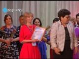 Церемония награждения участников и победителей республиканского конкурса