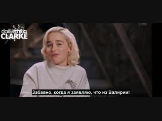 История дейенерис таргариен (1-7 сезон) от эмилии кларк (русские субтитры)